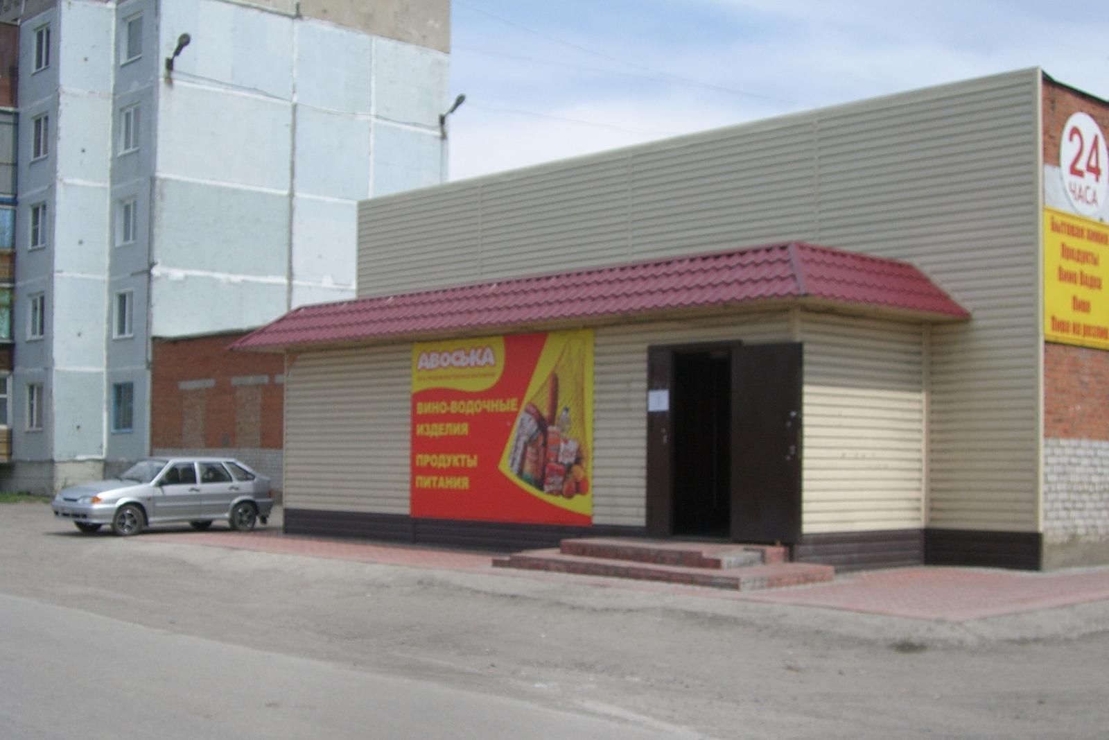 Продажа Магазинов Недвижимостью