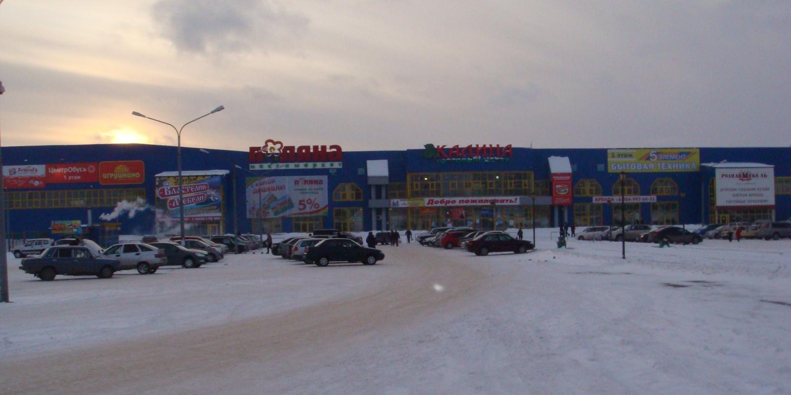 г киселевск кемеровская область знакомства
