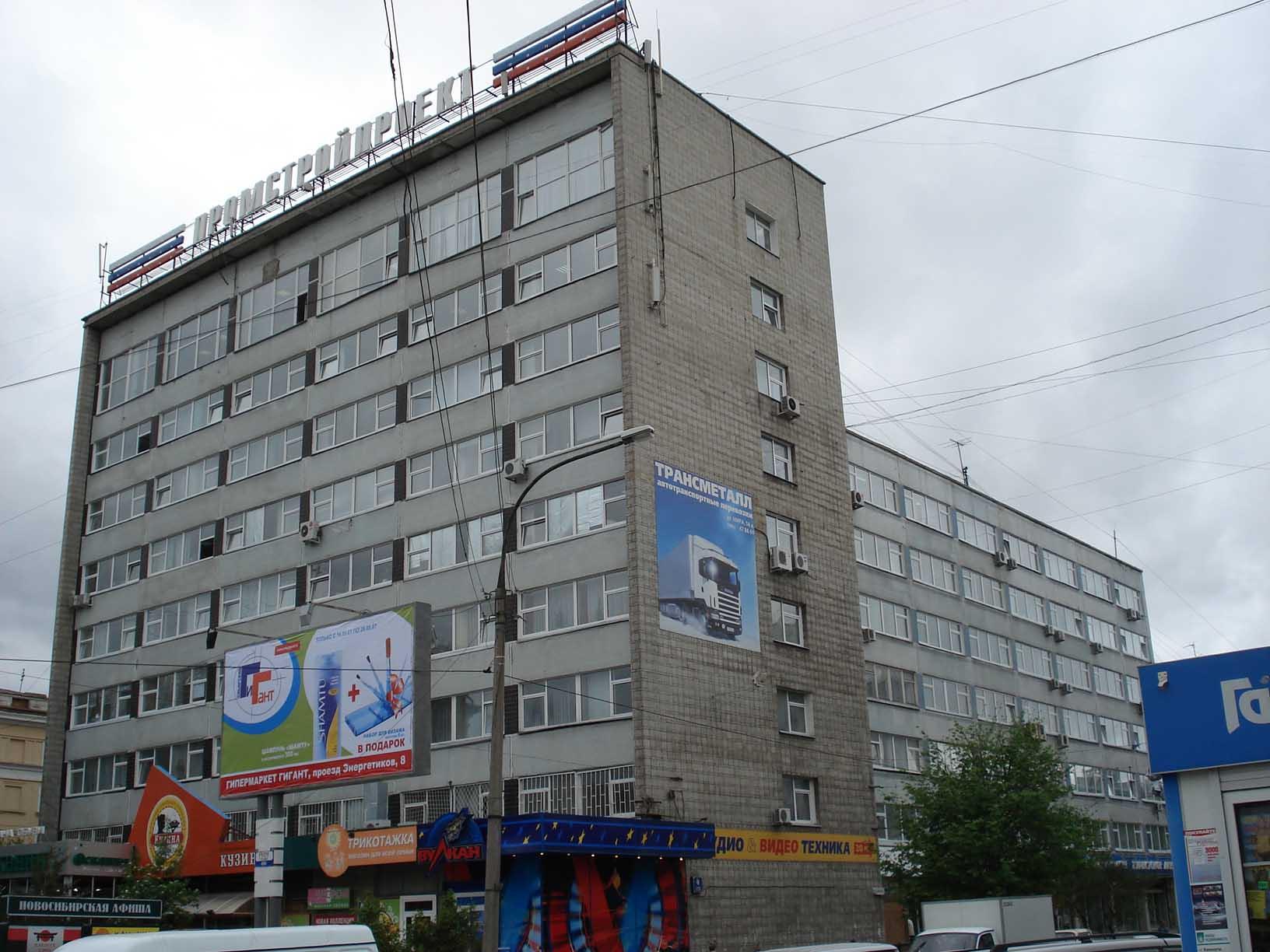 Коммерческая недвижимость новосибирск продажа авито коммерческая недвижимость вологда продажа