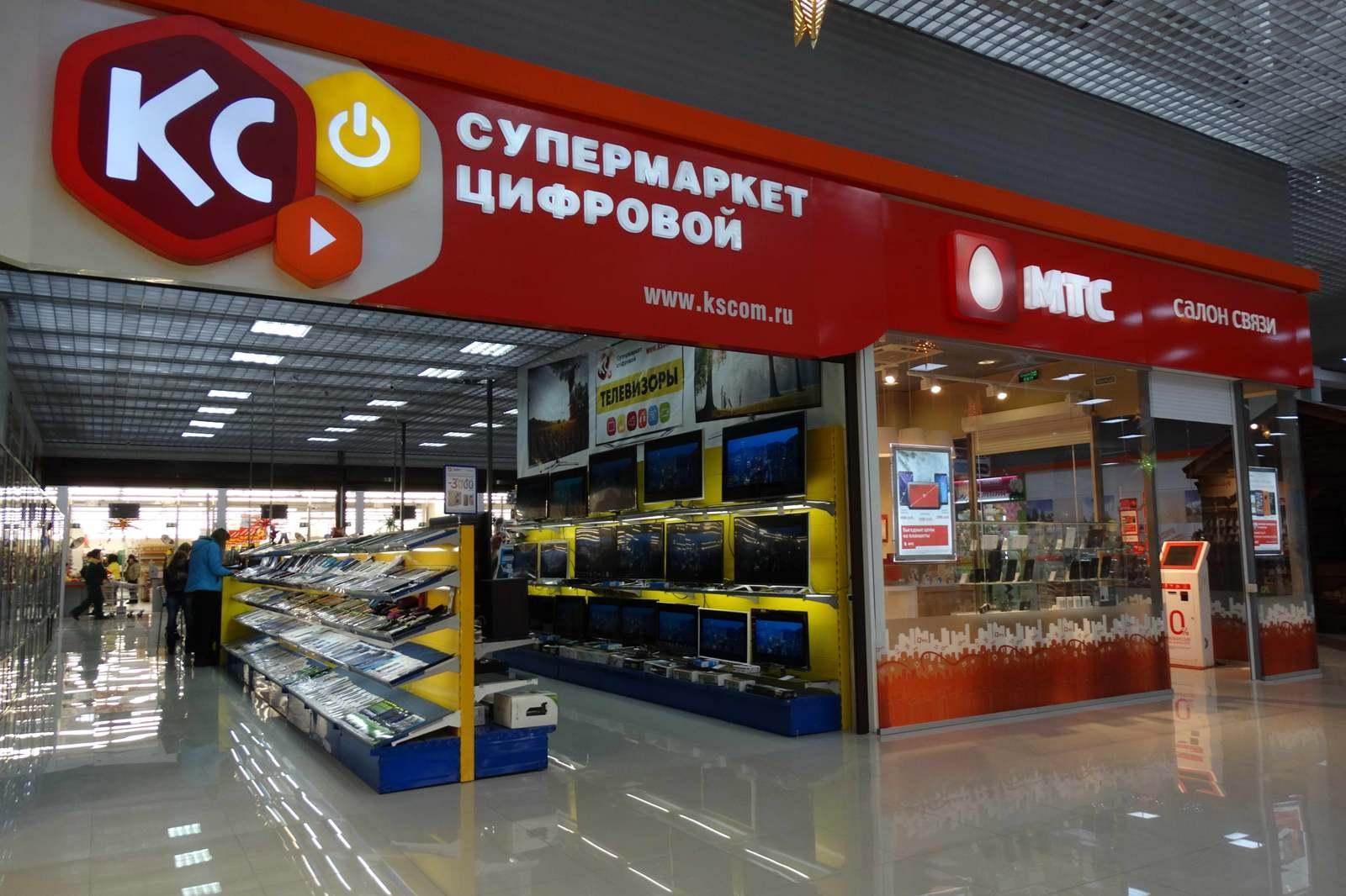 В каком районе находится ул.гайдара в прокопьевске