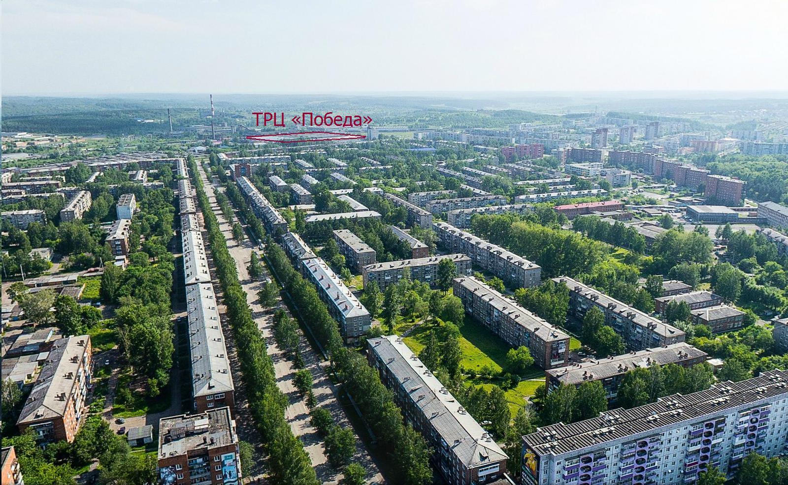 знакомства кемеровской области г прокопьевск