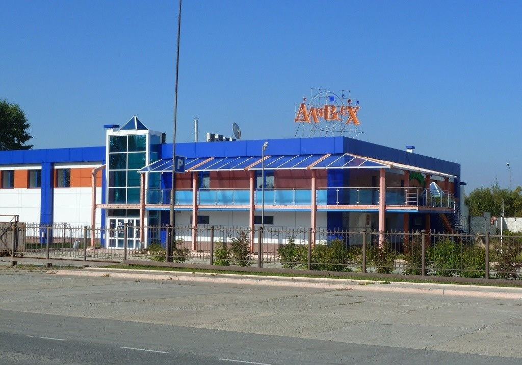 Коммерческая недвижимость города томска коммерческая недвижимость бодрум