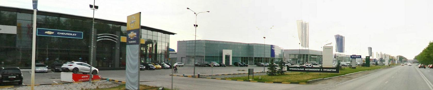 Продажа коммерческой недвижимости автосалон аренда офиса в москве 4500 руб